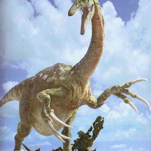 Therizinosaurus – dinosaurio carnívoro